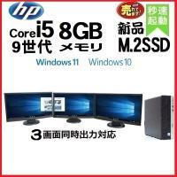 中古デスクトップパソコン ●CPU:Core i7 3770(3.4GHz) ●メモリ:4GB ●H...