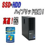デスクトップパソコン ●CPU Core2Duo E7500(2.93GHz) ●メモリ 4GB ●...