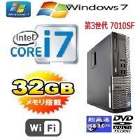 デスクトップパソコン デスクトップパソコン ●CPU:Intel Core i7 3770(3.4G...