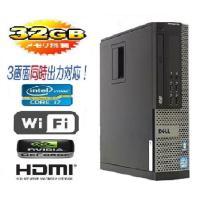 デスクトップパソコン ●CPU:Core i7-3770(3.4GHz) ●メモリ:大容量32GB ...