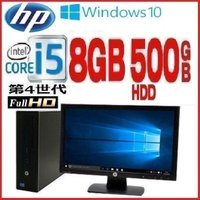 デスクトップパソコン DELL ●CPU:Core i5-2400(3.1GHz) ●メモリ4GB ...