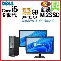 デスクトップパソコン ●CPU:Core i5-2400(3.1GHz) ●メモリ4GB ●爆速SS...