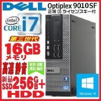 デスクトップパソコン DELL ●CPU:Core i5-2400(3.1GHz) ●メモリ:大容量...