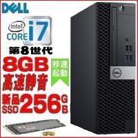 デスクトップパソコン DELL ●CPU:Core i5-2400(3.1GHz) ●爆速メモリ16...