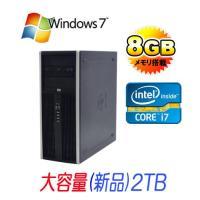 デスクトップパソコン ●CPU:Core i7-3770(3.4G) ●メモリ:8GB ●HDD:2...