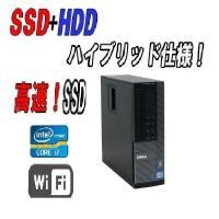 ・中古パソコン ●CPU:Core i7-3770(3.4GHz) ●メモリ:4GB ●新品SSD2...
