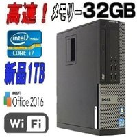 デスクトップパソコン DELL Core i7 ●CPU:Core i7-3770(3.4GHz) ...