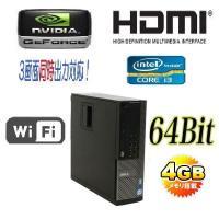 デスクトップパソコン DELL Core i3 ●CPU:Core i3 2100(3.1GHz) ...