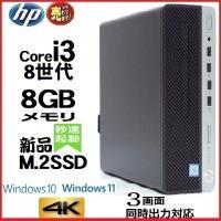 デスクトップパソコン DELL Core i5 ●CPU:Core i5-3470(3.2GHz) ...