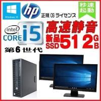 デスクトップパソコン ●CPU:Core i5-2400(3.1GHz) ●メモリ:4GB ●HDD...