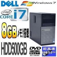 デスクトップパソコン ●CPU:第3世代 Core i7-3770(3.4GHz) ●メモリ:8GB...