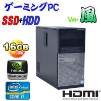 デスクトップパソコン ●CPU:Core i7-3770(3.4GHz) ●メモリ:16GB ●HD...