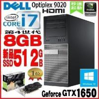 デスクトップパソコン ●CPU:Core i5-3470(3.2GHz) ●メモリ:高速DDR3 4...