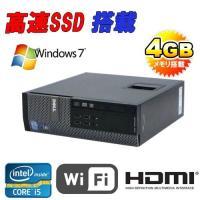 中古デスクトップパソコン DELL Core i5 ●CPU:Core i5-3470(3.2GHz...