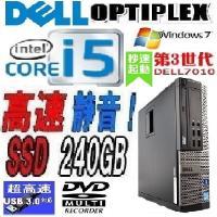 ・デスクトップパソコン ●CPU:Core i5-3470(3.2GHz) ●メモリ:4GB ●HD...