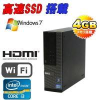 ・デスクトップパソコン ●CPU:Core i3-2100(3.1GHz) ●メモリ:4GB ●HD...