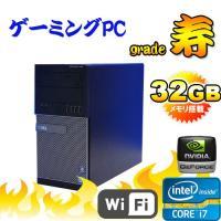 デスクトップパソコン ●CPU:Core i7-4770(3.6GHz) ●メモリ:32GB ●HD...