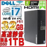 デスクトップパソコン デスクトップPC ●CPU:Core i7-4770(3.6GHz) ●メモリ...
