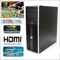 デスクトップパソコン ●CPU:Core i7 2600(3.4GHz) ●メモリ 4GB ●SSD...