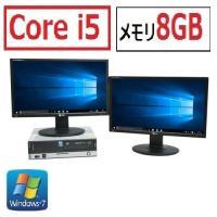 デスクトップパソコン ●CPU Core i5-2400(3.1GHz) ●メモリ:大容量8GB ●...