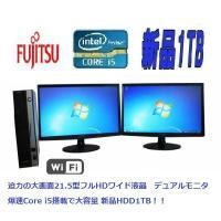 デスクトップパソコン ●CPU Core i5-2400(3.1GHz) ●メモリ4GB ●HDD:...
