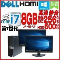 デスクトップパソコン DELL Core i7 ●CPU:Core i7 2600(3.4GHz) ...