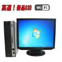 ・デスクトップパソコン ●CPU:Core2Duo E7500 (2.93GHz) ●メモリ:2GB...
