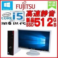 デスクトップパソコン 富士通 Core i3 ●CPU:Core i3-2100 (3.1GHz) ...