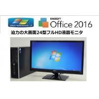 デスクトップパソコン ●CPU:Core2 Duo E8400(3.0GHz) ●メモリ:4GB ●...