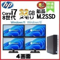 デスクトップパソコン ●CPU:Core2Duo E8400(3GHz) ●メモリ:大容量8GB ●...