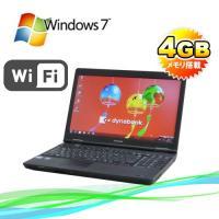 ノートパソコン ●CPU:Celeron 925(2.30GHz) ●メモリ:4GB ●HDD:大容...