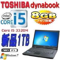ノ−トパソコン ●CPU:Core i5 3320M(2.60GHz) ●メモリ:大容量8GB ●H...