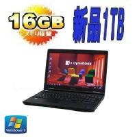 東芝 dynabook ノ−トパソコン B451 ●CPU Celeron Dualcore B80...