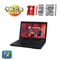 東芝 dynabook ノ−トパソコン A4 ●CPU Celeron Dualcore B800(...