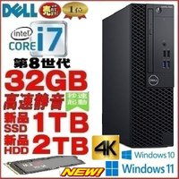 ●CPU:Celeron 1005M(1.9GHz) ●メモリ:4GB ●HDD:500GB ●ドラ...