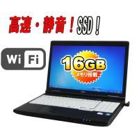 ノ−トパソコン 富士通 ●CPU:Celeron B710(1.6GHz) ●メモリ:16GB ●H...