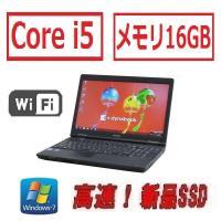 ノ−トパソコン 東芝 dynabook Core i5に高速SSD採用 ●CPU:Core i5 2...
