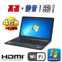 ノートパソコン ●CPU:Celeron 2950M(2GHz) ●メモリ:4GB ●HDD:新品S...
