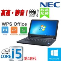 ノートパソコン ●CPU:Celeron B720(1.7GHz) ●メモリ:4GB ●HDD:SS...