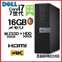 ノ−トパソコン ●CPU:第3世代Core i3 3110M(2.4GB) ●メモリ:4GB ●HD...