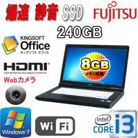ノ−トパソコン ●CPU:第3世代Core i3 3110M(2.4GB) ●メモリ:8GB ●HD...