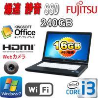 ノ−トパソコン ●CPU:第3世代Core i3 3110M(2.4GB) ●メモリ:16GB ●H...