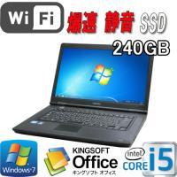 ノ−トパソコン 東芝 dynabook ●CPU:Core i5 2410M(2.3GHz) ●メモ...