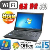 ノ−トパソコン ●CPU:Core i5 2410M(2.30GHz) ●メモリ:8GB ●HDD:...