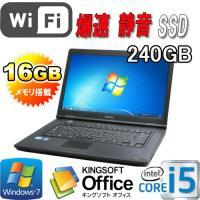 ノ−トパソコン 東芝 dynabook ●CPU:Core i5 2520M(2.50GHz) ●メ...