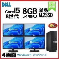 ・デスクトップパソコン ●CPU:Core2Duo E8400(3.0GHz) ●メモリ:2GB ●...