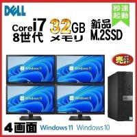 デスクトップパソコン ●CPU:Core i5-2400 3.1GHz ●メモリ:4GB ●HDD:...