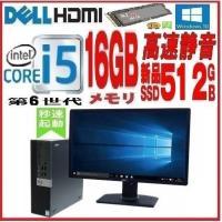 デスクトップパソコン ●CPU:Core i7-2600(3.4GHz) ●メモリ:高速DDR3-4...