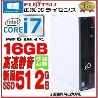 デスクトップパソコン 富士通 ●CPU:高速Intel Core2Duo-E7500(2.93GHz...