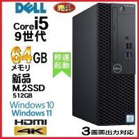 中古パソコン ●CPU:Core i7-3770(3.4GHz) ●メモリ:高速DDR3-大容量16...